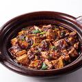 料理メニュー写真重慶式麻婆豆腐