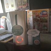 感染症予防対策として、当店では空間除菌消臭噴霧器を設置しております。