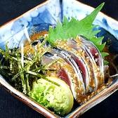 もつ鍋 紅月 今泉店のおすすめ料理3