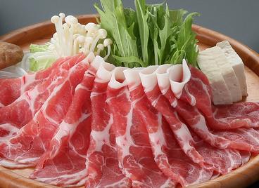 正調さつま料理 熊襲亭のおすすめ料理1