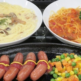 模型ミュージアム KOCHI SNAPのおすすめ料理3
