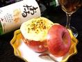 長年の料理人歴を誇る店主から作り出される料理の数々は、目でも楽しめます。季節の旬物が更に美味しく料理されて登場します。美味しいお酒と共にごゆっくりお楽しみ下さい。※写真はりんご窯のグラタン