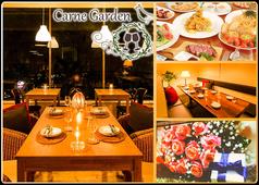 カルネ ガーデン Carne Garden 渋谷店の写真