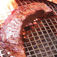 黒毛和牛焼肉 味の大津屋のおすすめ料理1