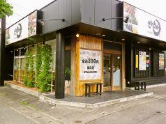 創作居酒屋 さんきゅー 奥田店の写真