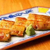 ひつまぶし 名古屋 備長 グランフロント大阪店のおすすめ料理2