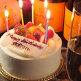 誕生日・記念日・お祝いには+300円でホールケーキをご用意できます☆お酒片手に、美味しいお肉を食べて、飲んで、楽しい焼肉を心行くまでご堪能ください♪お酒を楽しみたいお客様も大歓迎です。大人数での集まりに最適!人数や詳細はお気軽にお問合せ下さい!