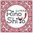 シノワバル リノシヨ Rinoshiyoのロゴ