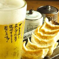 餃子とビールは文化です★