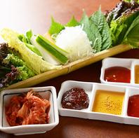 お好みの野菜にお肉や野菜を巻いてお召し上がりください