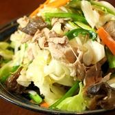 包丁や 田町芝浦店のおすすめ料理2