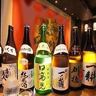 仙台で日本各地の地酒を味わえる!プレミアム飲み放題