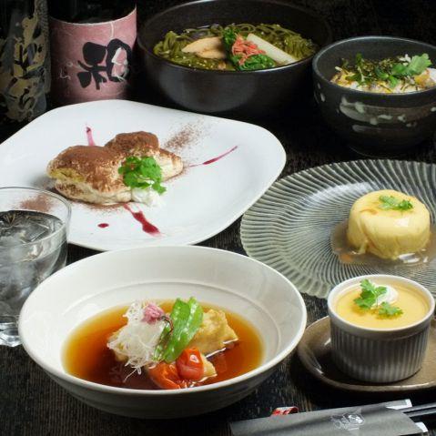 【お得な限定特別コース】 料理7品2H飲み放題付3980円⇒3500円(税別)