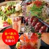 もぐもぐ 名古屋駅前店のおすすめポイント3