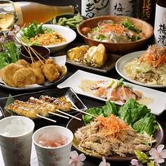 八尾個室居酒屋 宴丸 ENmaru 近鉄八尾駅前店のおすすめ料理1