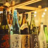 豊富な焼酎、日本酒をどうぞ!