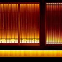 居酒屋 おとずれ 名古屋駅店の外観3