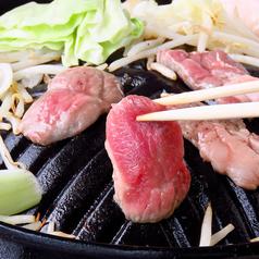 極み塩熟成ジンギスカン ゆうひのおすすめ料理1