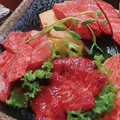店長推奨 和牛赤身盛合せ 2~3名 約350g 塩・タレ