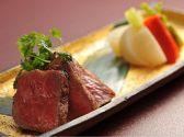 赤坂 たい家のおすすめ料理3