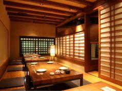 薩摩ごかもん 京都四条烏丸本店の雰囲気1