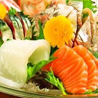 ◆美味すぎ注意!朝獲れ鮮魚◆