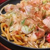 熱風のおすすめ料理3