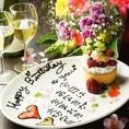 誕生日・記念日にサプライズケーキご用意♪