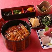 ほっこり 霞が関店のおすすめ料理3