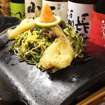 瓦そばすずめ 梅田のおすすめ料理1
