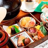 佳肴 あさひ山のおすすめ料理2