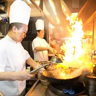 最高クラスの料理人★★★★★