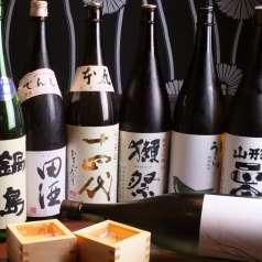 旬菜酒楽 いっぽ 勝田台店の特集写真