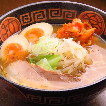 王龍ラーメン 池田流 高松瓦町のおすすめ料理1