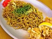 もみの木 太田市のおすすめ料理3