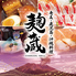 麹蔵 神田店のロゴ
