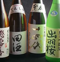 豊田市で仙台の銘酒を味わうならココ!