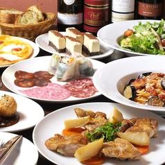 Restaurant Cuisine SANNO レストラン キュイジーヌ サンノウのおすすめ料理1