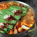 料理メニュー写真赤もつ鍋