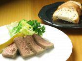 寿 toshi 成増のおすすめ料理2
