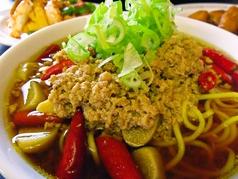 中華料理 東天紅 安城