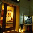 国分寺駅南口に出てすぐ!立て看板とライトアップされた看板が目印です!地下の扉を開けると、木の温かみの感じられる店内にPOPなインテリアを揃えた「肉バルTetsuo」は美味しいお肉と、上質なワインを揃えて皆様のご来店をお待ちしております!