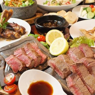 肉バル THANK YOU 栄広小路通り店のおすすめ料理1