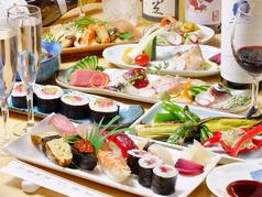 久松寿司の画像