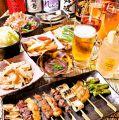 個室居酒屋 宴丸 新潟駅前店のおすすめ料理1