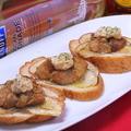 料理メニュー写真究極の肉バルコース【バケット~フォアグラとリンゴスライス添え~】