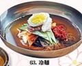 料理メニュー写真麺(温/冷)