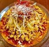 中華料理 雅のおすすめ料理2