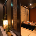 【大人の隠れ家】和モダンを基調とした店内で、温かい照明が落ち着いた雰囲気を演出◎日頃の忙しさを忘れさせてくれる癒しの空間となっております♪