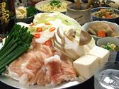 博多女 はかためのおすすめ料理2